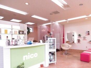 ヘアーアンドアイラッシュサロン ニコ(hair&eyelash salon nico)の写真/お席が1つだから、リッチな気分が味わえちゃう☆オーナーと2人きりだから何でも話せるそんな空間です―