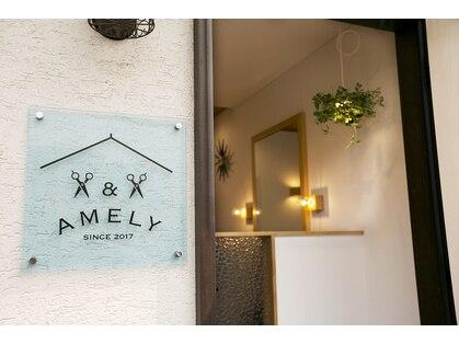 エメリー 城北店(AMELY)の写真