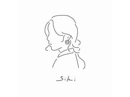 シキ(SIKI)の写真