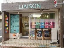 リエゾン 雪が谷大塚店の雰囲気(路面店だから入りやすい♪)