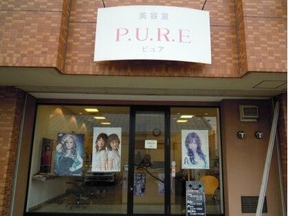 美容室ピュア(P.U.R.E)の写真