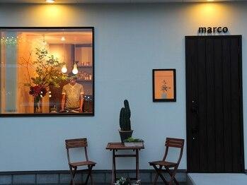 """マルコ(marco)の写真/カウンセリングから仕上げまで全てを担当してくれる◎大通りから1本裏道に入った隠れ家サロン""""marco""""☆"""