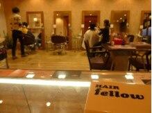 ヘアーフェロー HAIR fellowの雰囲気(スタッフみんなでお迎えします。お待ちしております。)
