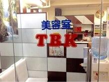 ティービーケー美容室 反町店(TBK)の雰囲気(☆)