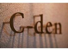 シーデン(C-den)の雰囲気(お店のオシャレなロゴ)