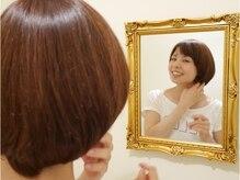 美容室フェリーチェの雰囲気(当店一番人気!美髪再生カラートリートメント。感動の手触りです)