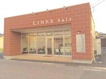 リンクスヘアー 黒埼店 (LINKS Hair)の雰囲気(住宅街に佇む人気の隠れ家風サロン♪)