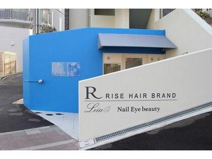 ライズ ヘア ブランド(RISE HAIR BRAND)の写真