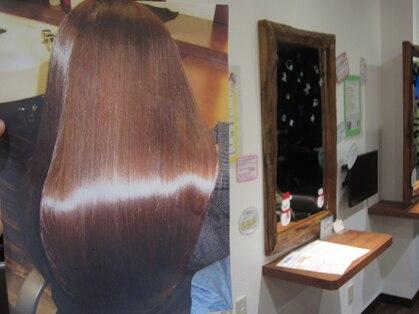 ヘアメイク アンジェリーク 蕨店(Hair Make Angelique)の写真