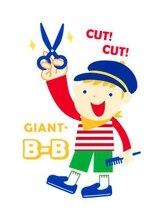ジャイアントビービー(GIANTB B)GIANT B-B