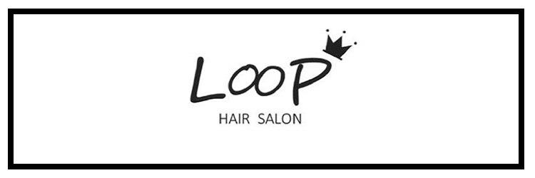 ループ(LOOP)のサロンヘッダー