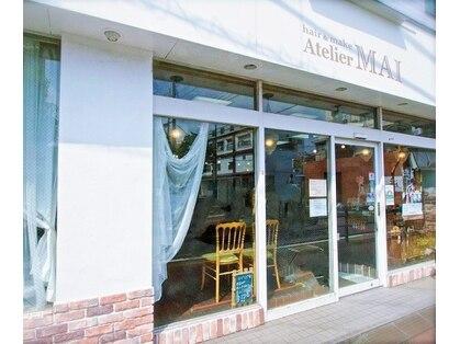 アトリエマイ 西新井東口店(MAI)の写真