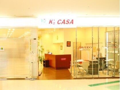 ケイズカーサ アリオ店(K's CASA)の写真