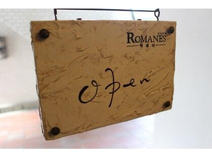 ロマネス神楽坂(ROMANES)の写真