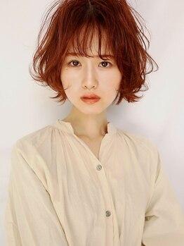 レリー(Rely)の写真/<伊丹>透明感・ツヤ感たっぷり『イルミナカラー』本質的キレイを求める方に★/髪質改善トリートメントも◎