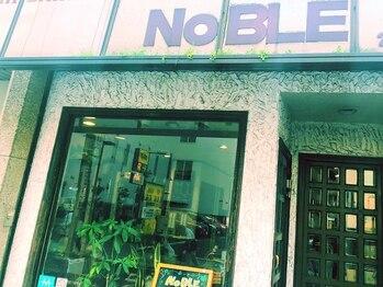 ノーブル(NOBLE)の写真/人気すぎて予約殺到★丁寧かつ高い技術力で納得の仕上りに♪ファン急増中のお手頃サロンNOBLE