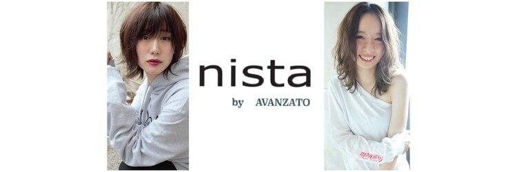 ニスタ バイ アヴァンツアート(nista by Avanzato)のサロンヘッダー