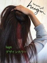 ヘアーガーデンハグム(hair garden hugm)デザインカラー