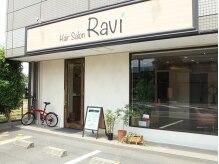 ラヴィ (Hair Salon Ravi)の雰囲気(住宅街に佇むプライベートサロンです。)
