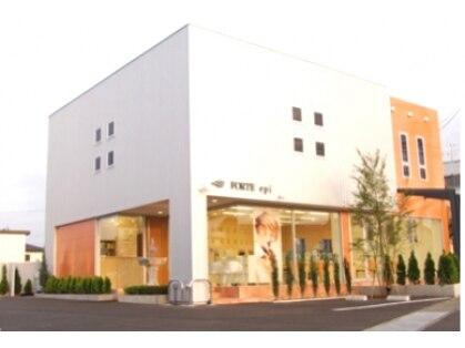 フォルテ 藤枝エピ店の写真