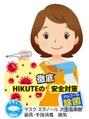 ヒクウテイ(HIKUTE hair&make)/ HIKUTE