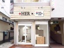 ヘアカラーカフェ 橿原神宮前店(HAIR COLOR CAFE)