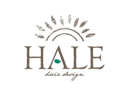 ハレ ヘアー デザイン(HALE hair design)の写真
