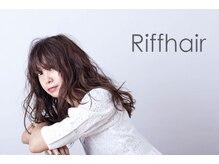 港南台駅にあるRiff hair 【リフヘアー】