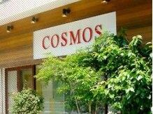 コスモス(cosmos)