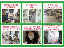 Riraku&Beauty GALAN TERIE【ガラントリー】新瑞橋店