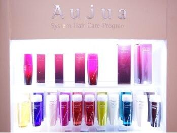 エールリーチェ(aile riche)の写真/厳選されたsalonだけが扱える『Aujua』取扱店☆1人1人の頭皮や髪質の状態を見てしっかり提案いたします♪