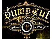 ダンプカット(DUMP CUT)