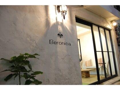 ベロニカ(Beronica)の写真