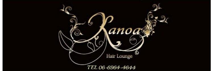 カノア ヘアー ラウンジ(Kanoa hair lounge)のサロンヘッダー