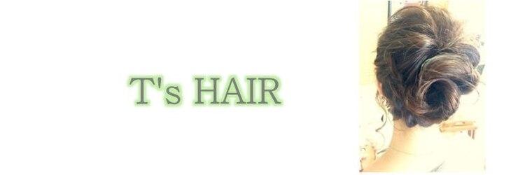 ティーズ ヘアー(T's HAIR)のサロンヘッダー
