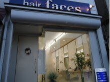 ヘアーメイク フェイセス(Hair make faces)の雰囲気(爽やかなブルーの看板が目印です!)