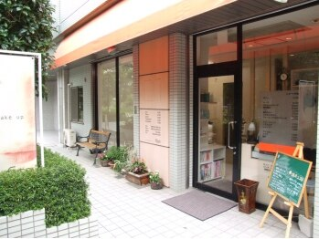 フリーム 花小金井(freem)の写真/通りから路地に入った場所にある、隠れ家的なプライベートサロン【freem】
