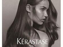 ーKERASTASE(ケラスターゼ)で叶える、自分史上最高の美髪体験ー