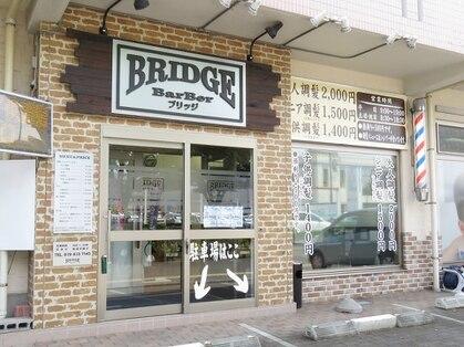 Barber BRIDGE【バーバー ブリッジ】