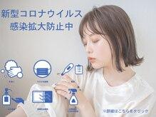 【EIGHT】~Q&A~ 渋谷で長く支持され、口コミが絶えない人気の理由とは!?