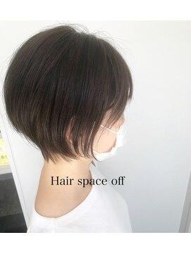 ヘアー スペース オフ(Hair Space Off)ホイルだけで作るカラーのショートヘア