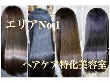 青山・原宿が誇るNo1ヘアケアサロンの技術《ジュエリーシステム》《LULUトリートメント》で艶髪に変身♪