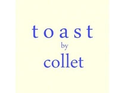 トーストバイコレット(toast by collet)の写真