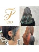セブン ヘア ワークス(Seven Hair Works)[デザインカラー]インナーカラー