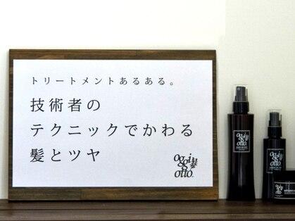 アルビーブ 八戸ノ里店(ALVIVE)の写真