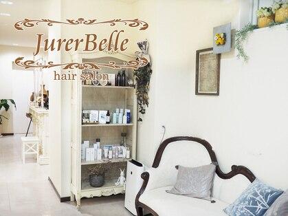 ジュレベール(JurerBelle)の写真