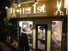 ヘアスタジオ ファースト(Hair studio 1st)