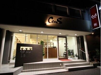 美容室セレス 山田店の写真