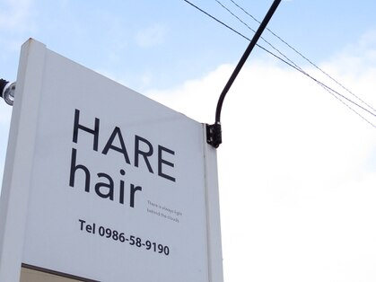 ハレヘアー(HARE hair)の写真