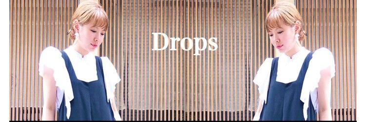 ドロップス ヘアー(Drops hair)のサロンヘッダー